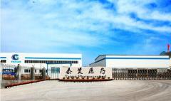 Shanghai Taigui Pharmaceutical Technology Co., Ltd.