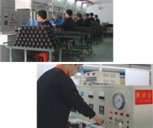 Fujian Aidi Electric Co., Ltd.