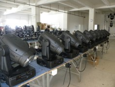 Guangzhou Californiapro-Lighting Equipment Co., Ltd.