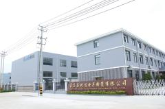 Baoying Ouda Electronic Ceramics Co., Ltd.