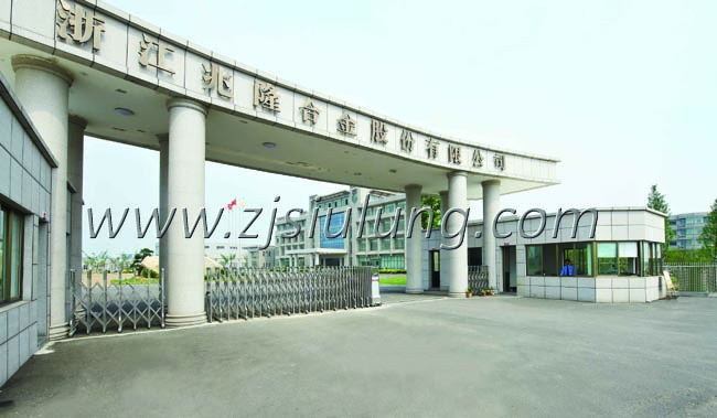 Ningbo Yuneng Composite Copper Co., Ltd.
