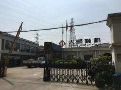 Wenzhou Dashun Machinery Manufacture Co., Ltd.