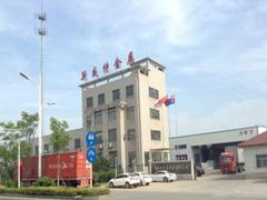 Zhenjiang SWT Metal Product Co., Ltd.