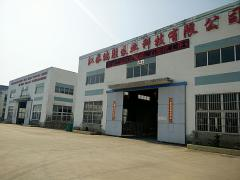 Jiangsu Hongsheng Pump Industry Technology Co., Ltd.