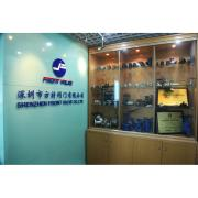 Shenzhen Front Valve Co., Ltd.