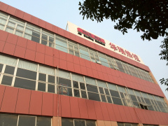 Suzhou Huarui Thermal Control Technology Co., Ltd.