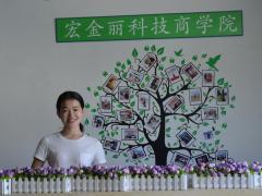 Shenzhen Foxgolden Technology Limited