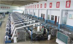 Qingdao Sanrun Packing Products Co., Ltd.