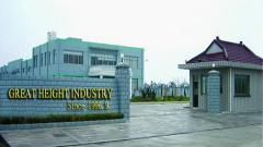 Ningbo Great Height Commodity Manufactory Co., Ltd.