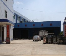 Dongguan Chengmei Hardware Co., Ltd.