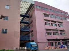 GUANGZHOU DBOLO ELECTRONICS CO., LTD.