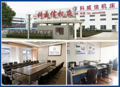 Nantong Kingwell Machinery Co., Ltd.