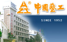 Nanjing Technical Equipment Manufacture Co., Ltd.