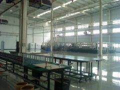Jinan Oufu Technology Co., Ltd.