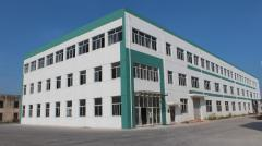 Suzhou Xiandai Paper Production Co., Ltd.