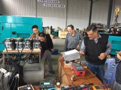 Fujian Ideal Electric Co., Ltd.