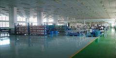 Yueqing Fanrong Electric Co., Ltd.