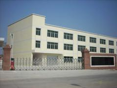 Hefei Super Electronics Co., Ltd.