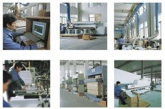 Lanxi Wanxin Co., Ltd.