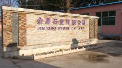 HEBEI SMC-STONE CO., LIMITED