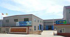 Suzhou Xin Yingwang Machinery Co., Ltd.