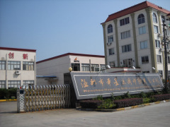 Wenzhou Huaxing Silk-Screen Printing Co., Ltd.