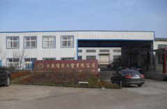 Rizhao Tongyuan Industrial & Trading Co., Ltd.