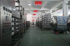 Shenzhen Ecopura Water Equipment Co., Ltd.