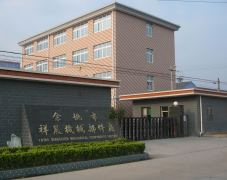 Yuyao Xiangchen Mechanical Components Factory (General Partnership)