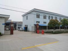 Ningbo Yinzhou Winway International Trading Co., Ltd.