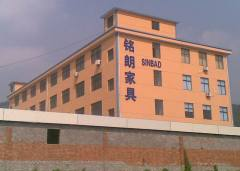 Ningbo Jiangbei Sinbad International Co., Ltd.