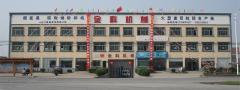 Jiangyin City Jinke Shredder Machinery Co., Ltd.