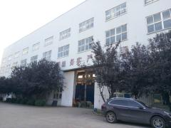 WUHAN GUODIAN ZHONGXING ELECTRICAL POWER EQUIPMENT CO., LTD.