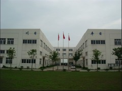 Suzhou Chuanri Precision Machinery Co., Ltd.