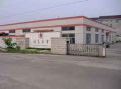 Changzhou Chuanggao Exhibition Products Co., Ltd.