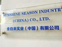 SUNSHINE SEASON INDUSTRY (CHINA) CO., LTD.