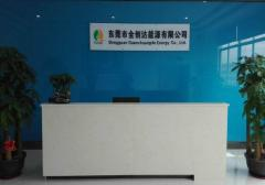 Shenzhen Quan Sheng Da Electronics Co., Ltd.