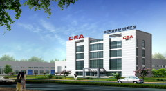 CEA Group International Co., Ltd.