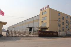 Qingdao Kaijie Heavy Industry Machinery Co., Ltd.