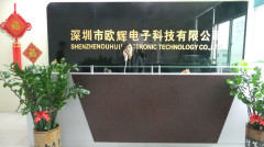 Shenzhen Ou Hui Electronic Technology Co., Ltd.