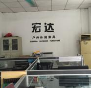 Guangzhou Huadu Hongda Hardware Rattan & Iron Furniture Factory