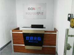 AL ASAR TECH CO., LTD.
