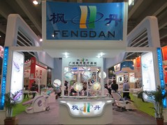 Guangzhou Fengdan Medical Equipment Co., Ltd.