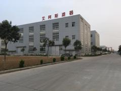 Xinxiang Coolworks Filter Manufacturing Co., Ltd.