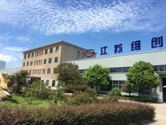 Jiangsu Weichuang Radiator Manufacturing Co., Ltd.
