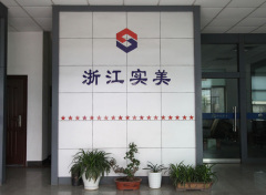 Zhejiang Shimei Metal Manufacturing Co., Ltd.