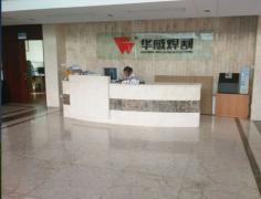Shanghai Huawei Welding & Cutting Machine Co., Ltd.