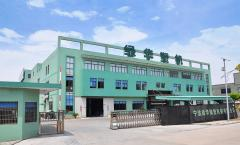 Ningbo Lvhua Plastic & Rubber Machinery Industrial Trade Co., Ltd.