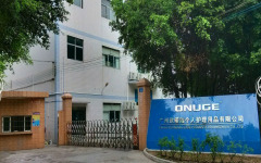 Onuge Personal Care (Guangzhou) Co., Ltd.
