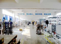 Chongqing Molecular Water System Co., Ltd.